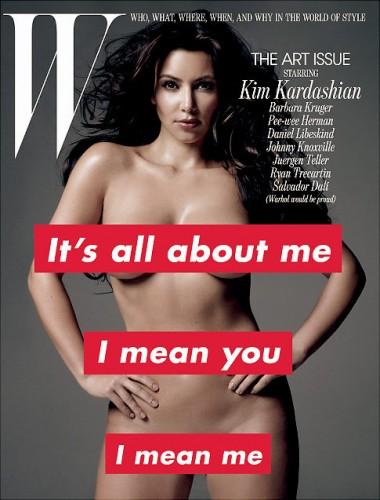 Kim Kardashian on W magazine, Kim Kardashian, Kim Kardashian naked